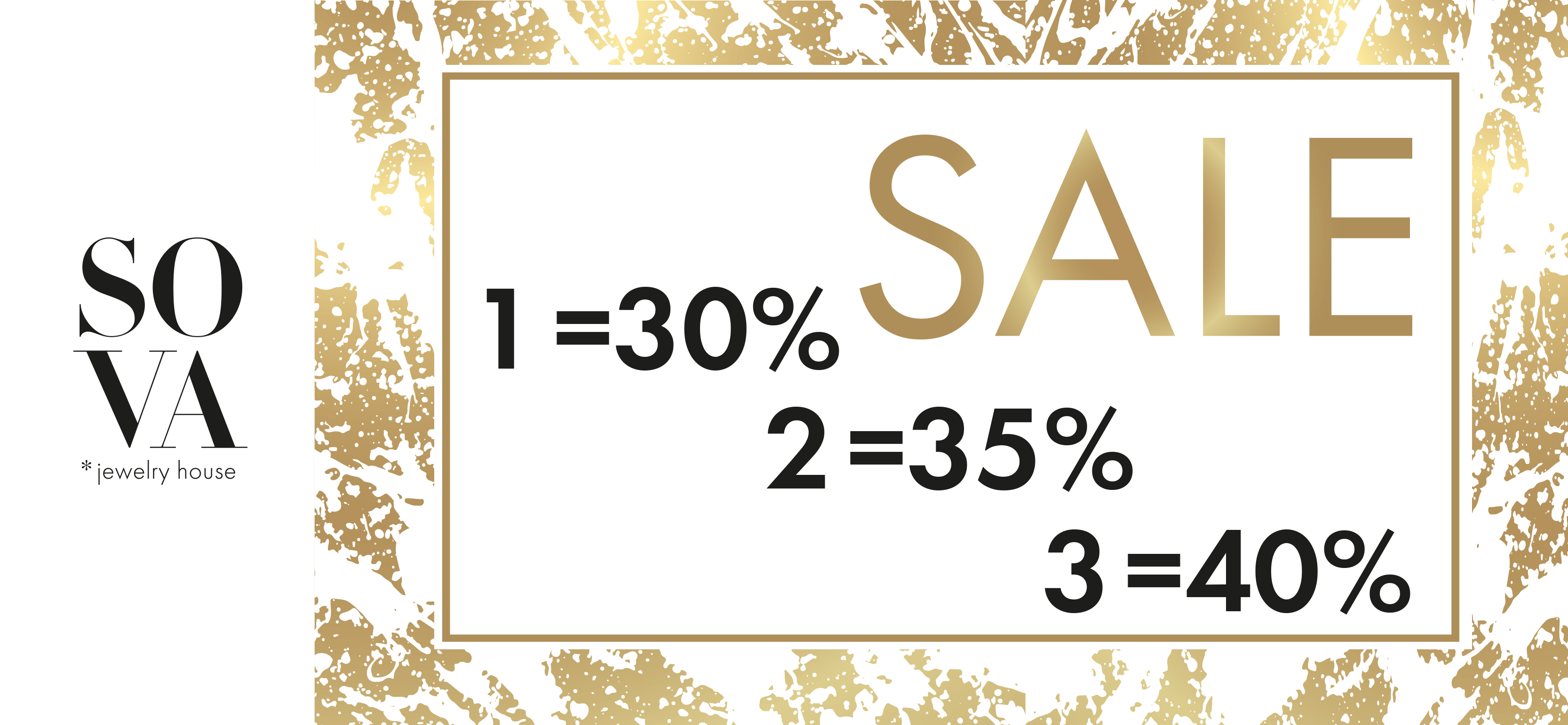 Up to -40 SALE в SOVA!